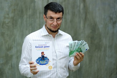 Александр Левитас в Сыктывкаре